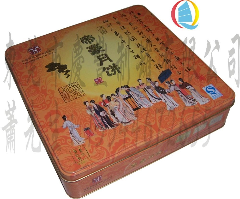 middle autumn day moon cake tin containers 4
