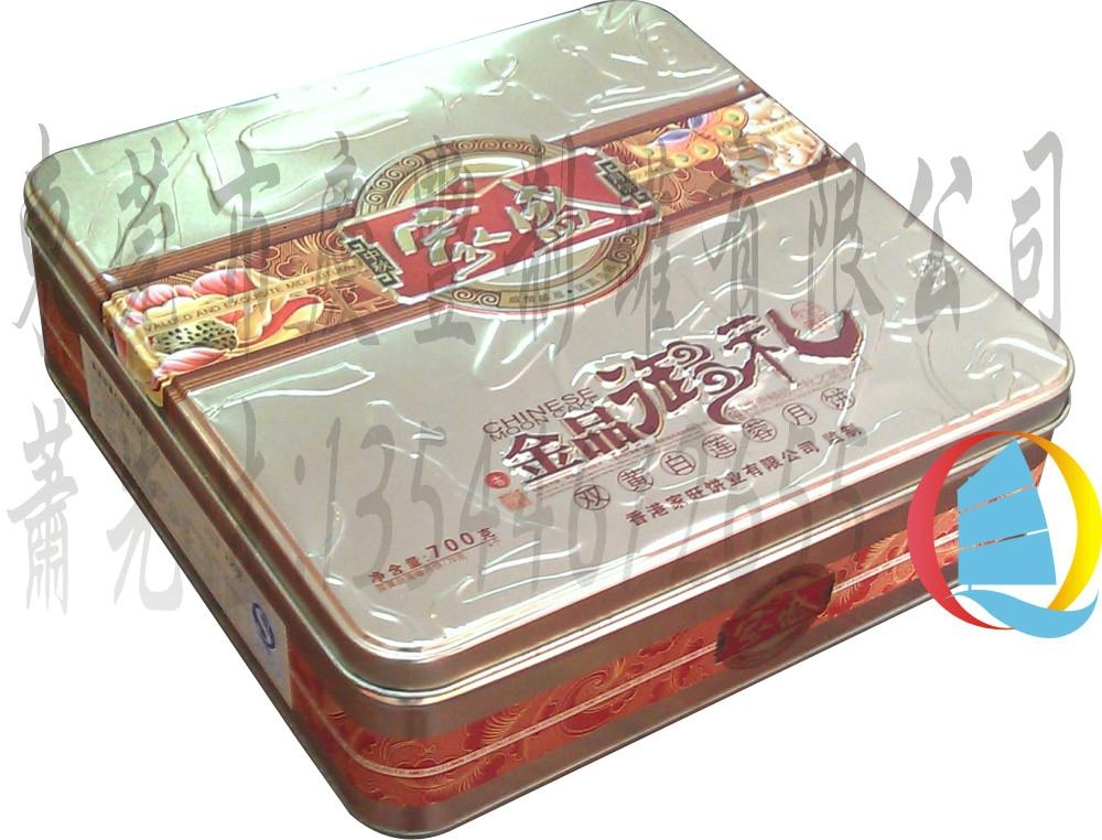 middle autumn day moon cake tin containers 5