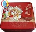 馬口鐵高檔公版月餅包裝盒