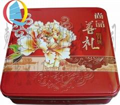 马口铁高档公版月饼包装盒