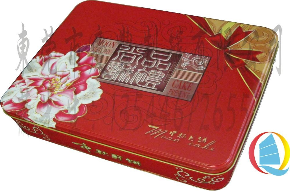 The public version of the moon cake box 2