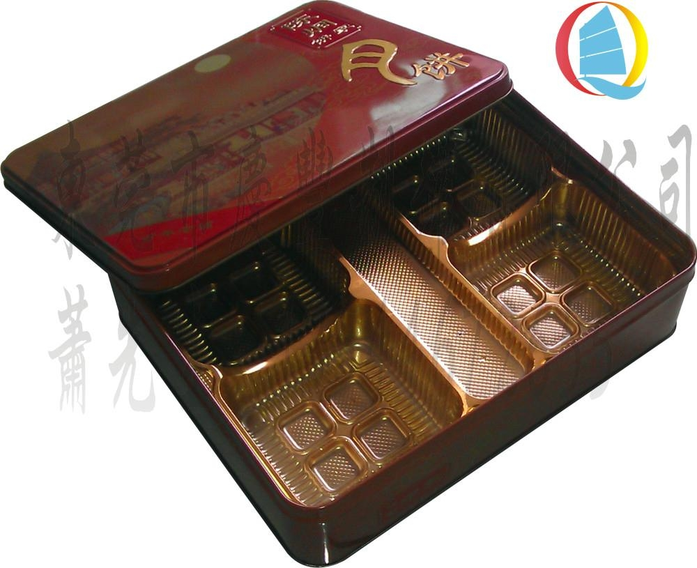 The public version of the moon cake box 3