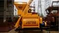 HZS35小型工程混凝土搅拌站 2