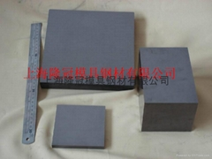 鎢鋼CD650