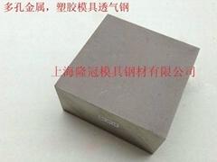 透氣鋼PM35