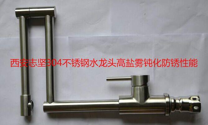 不锈钢钝化液 4
