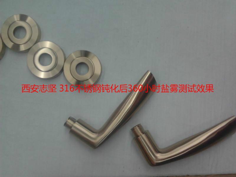 不锈钢钝化液 2