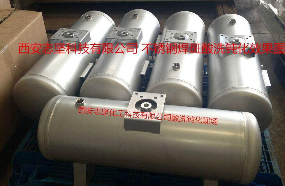 不锈钢酸洗钝化膏 3
