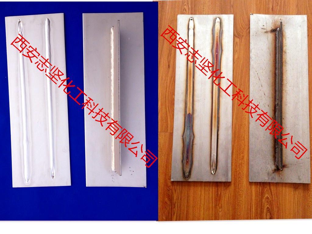 不锈钢焊斑酸洗膏 3