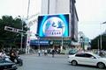 中山LED條屏 2