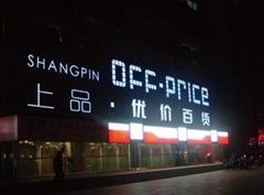 中山LED外露发光字