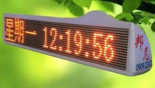 LED車載媒體顯示屏 4