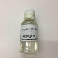 水助劑多糖樹脂SC100(成膜助劑)