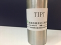 鈦催化劑--鈦酸四異丙酯 TiPT 1