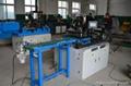 Reactor core cutting machine