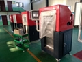 Distributed Gap Wound Cores cutting machine