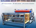 Welded construction mesh panel machine