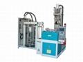 OA胶辊二模注射机塑料注射机