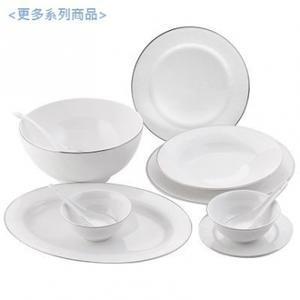 Dinnerware 4
