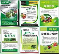 進口原藥  蔬菜殺菌劑靶斑