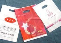 上海浦东塑料食品包装袋生产 1