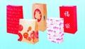 上海浦东塑料食品包装袋生产 2