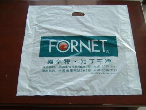 上海浦东塑料食品包装袋生产 3