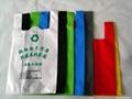 上海浦东塑料食品包装袋生产 4