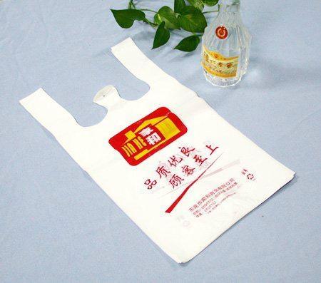 上海浦东塑料食品包装袋生产 5