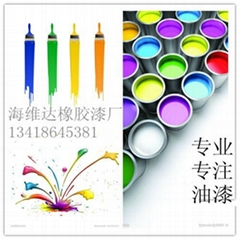 陶瓷橡皮漆手感