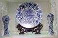 上海陶瓷纪念盘 1