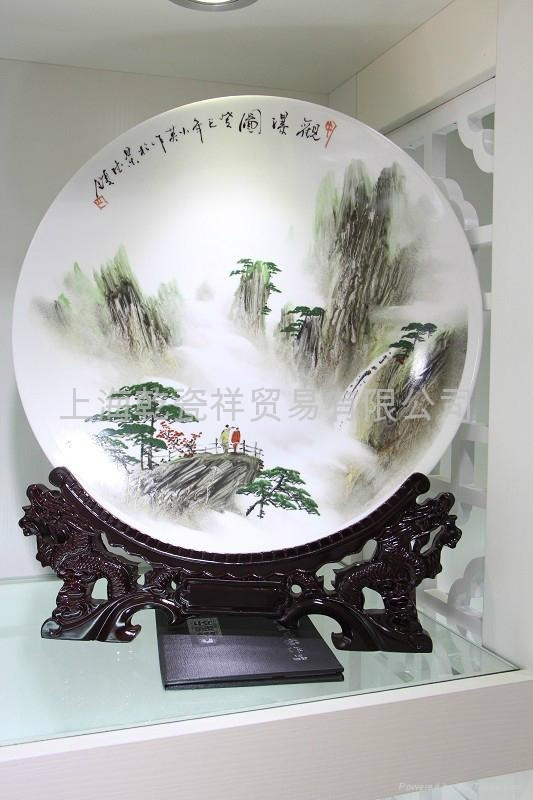 上海陶瓷纪念盘 2