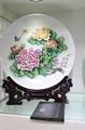 上海陶瓷纪念盘 3