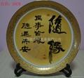 上海陶瓷纪念盘 4
