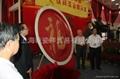 上海陶瓷纪念盘 5
