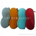 protective neoprene glass case