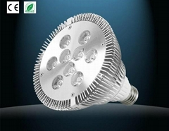 9W LED spot light