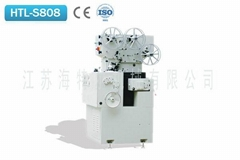 cutting and twist wrapping machine