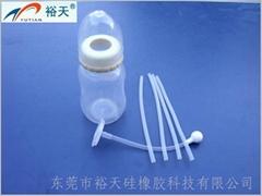 硅胶水杯吸管