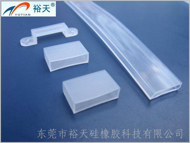 LED貼片燈條硅膠套管 4