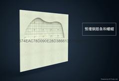 南京歐澤塔混凝土挂板