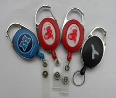 keychain for pomotional gift