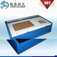 home business laser engraving machine
