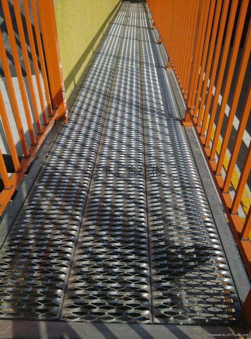 梯子臺階 4