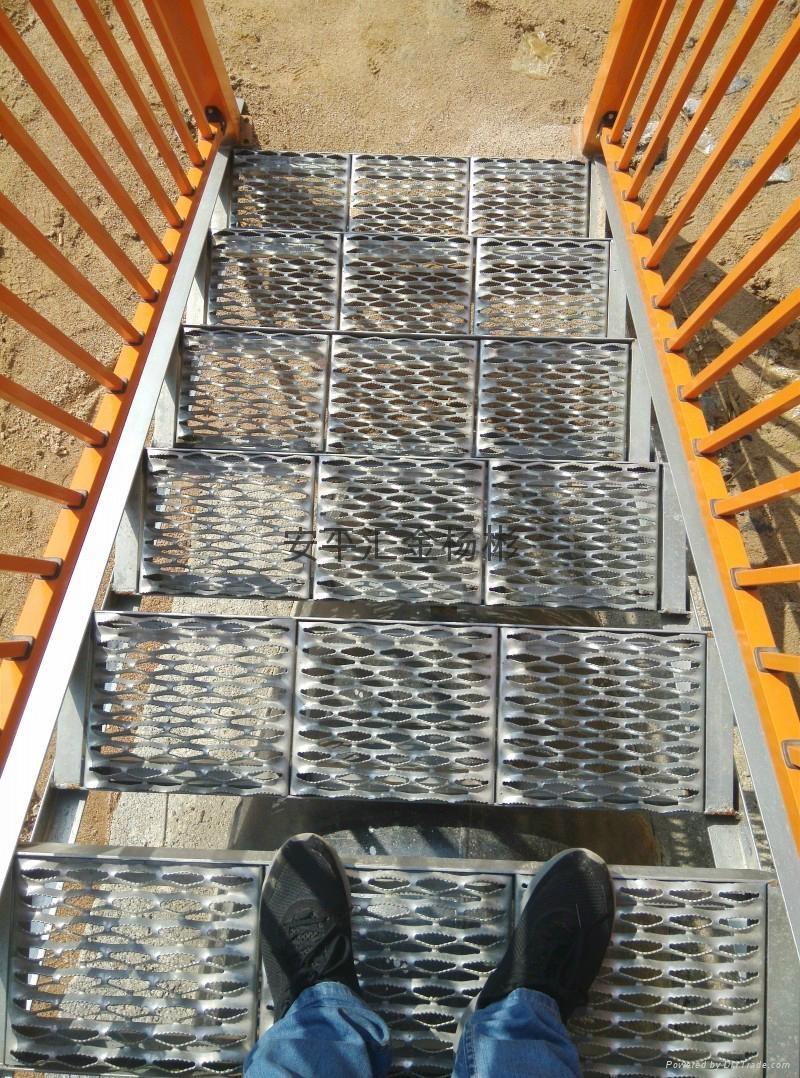 梯子臺階 5