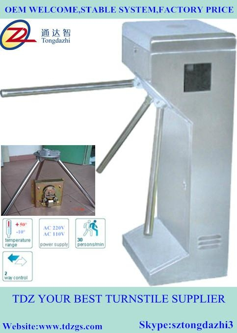 Security automatic tripod turnstile with door access control system 1