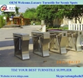 Electrical tripod turnstile for automatic system 2