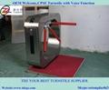 Special design access control turnstile