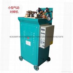 金屬環氣動對焊機
