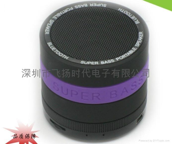 深圳市飛揚時代電子有限公司生產藍牙音響 1